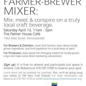 april-13-mixer-poster